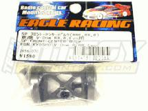 Front Center Block for Kyosho V-One-R, RR & EVO