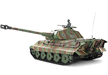 1/16 Scale Germany King Tiger Tank, 2.4GHz Remote Control Model HL3888A-1 6.0