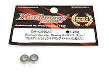 Muchmore Racing Premium Ceramic Bearing 4x8x3 (2pcs)