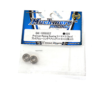 Muchmore Racing Premium Racing Bearing 5x10x3 (2pcs)