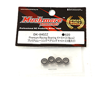 Muchmore Racing Premium Racing Bearing 4x8x3 (4pcs)