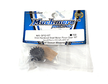 Muchmore Racing 5mm Hardened Steel Motor Pinion Gear 16T