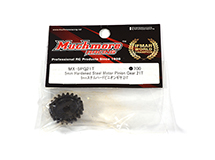 Muchmore Racing 5mm Hardened Steel Motor Pinion Gear 21T