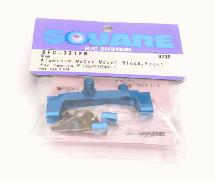 Square R/C Aluminum Motor Mount Block, Front (for Tamiya F-103, F-104X1) Blue