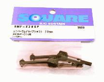 Square R/C Hard Steel Universal Shaft (for Tamiya MF-01X) 28mm