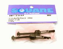 Square R/C Hard Steel Universal Shaft (for Tamiya MF-01X) 30mm