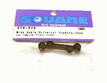 Square R/C Wide-Angle Universal Dog Bone, 29mm for Tamiya TT-01