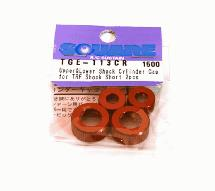 Square R/C Aluminum Upper and Lower Damper Cylinder Cap (Thin) for Tamiya, Red